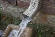 rain gutter